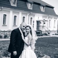 Nevěsta Elena