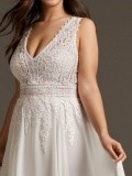 WEDDING DRESSES Pronovias Comet ES 2020